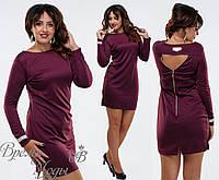 Бордовое платье с вырезом на спинке  р. 48, 50, 52, 54