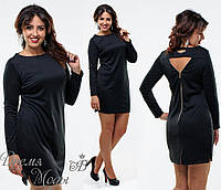 Платье чёрное с вырезом на спинке  р. 48, 50, 52, 54
