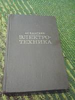 Электротехника А.Касаткин