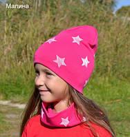 Детская осенняя шапочка с хомутом ''Звезды'' 2-7 лет.я
