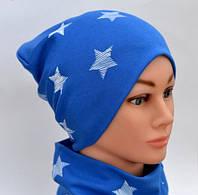 Детская осенняя шапочка с хомутом ''Звезды'' 2-7 лет.