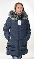 Молодежная куртка с натуральной,меховой опушкой по цене от производителя!