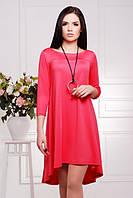 Стильное женское коралловое платье Солнышко  42-50 размеры