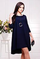 Стильное женское темно-синее платье Солнышко  42-50 размеры