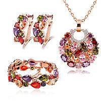 Комплект с разноцветными цирконами 18К позолота розового или желтого золота