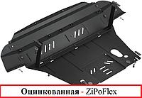 Защита двигателя на Lexus RX (2003-2009) оцинкованная