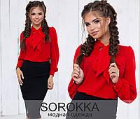 Шифоновая женская  блуза с длинным рукавом размер 42-46