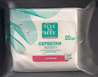 Салфетки влажные косметические 40 шт Day by Day