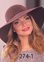 Красивая женская фетровая шляпа с широкими полями