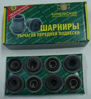 Сайлентблоки рычага Ваз 2101-2107 КААЗ к-кт 8 шт
