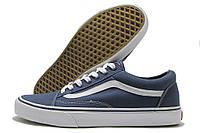 Кеды мужские Vans синие с белым (ванс)