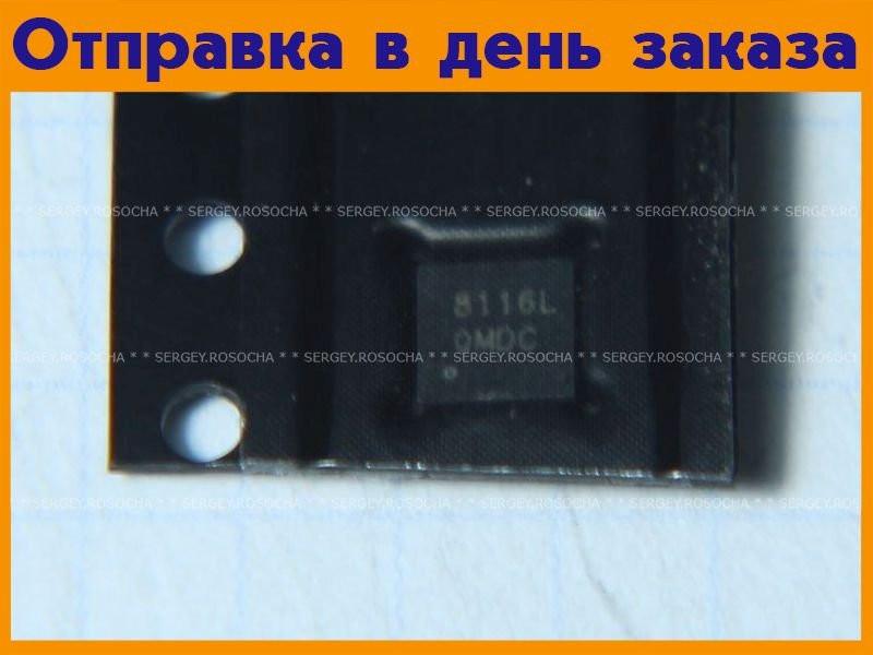 Микросхема OZ8116L  #1099