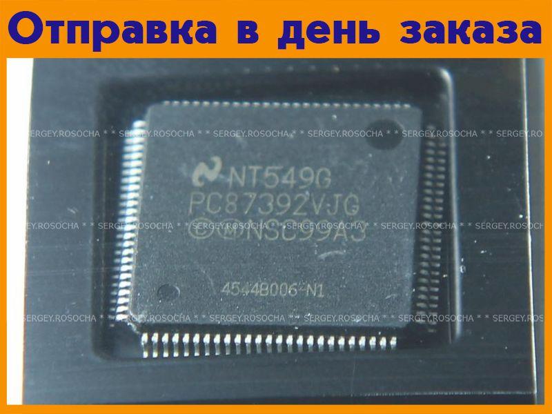 Микросхема PC87392-VJG  #1296