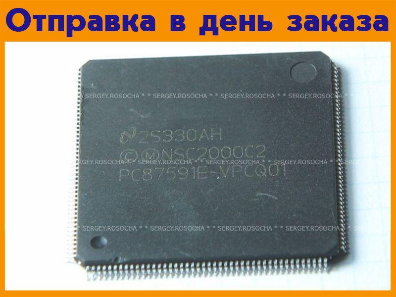 Микросхема PC87591E-VPCQ01  #1301