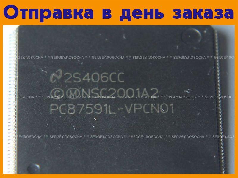 Микросхема PC87591L-VPC  #1209