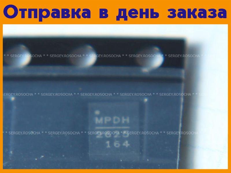 Микросхема MP2625GL-Z  #1344