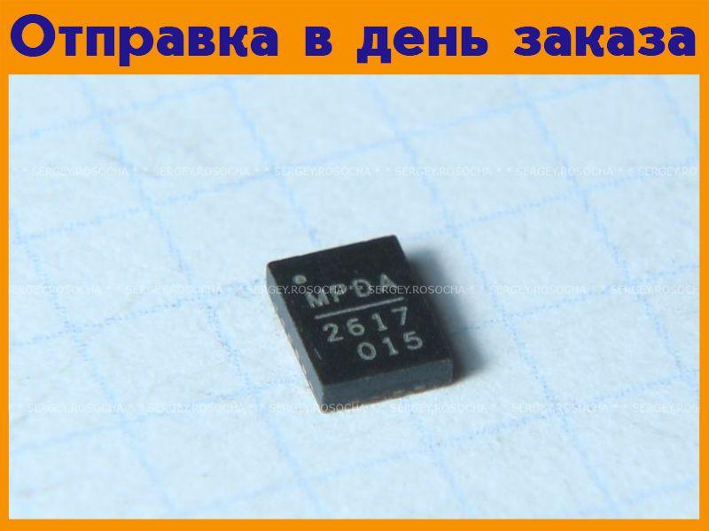 Микросхема MP2617A   #991