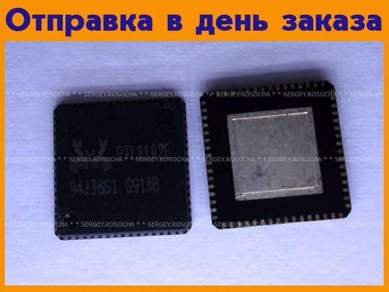 Микросхема RTL8102E # 214