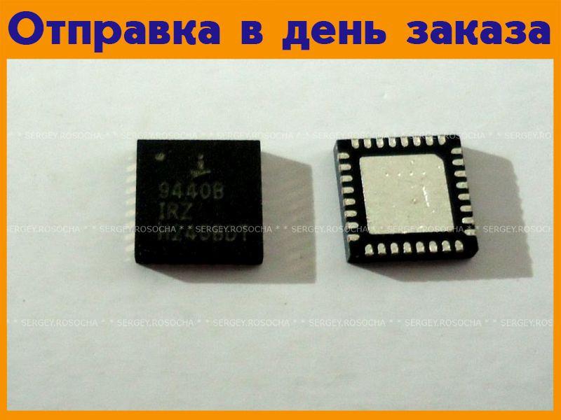 Микросхема ISL9440BIRZ  #391