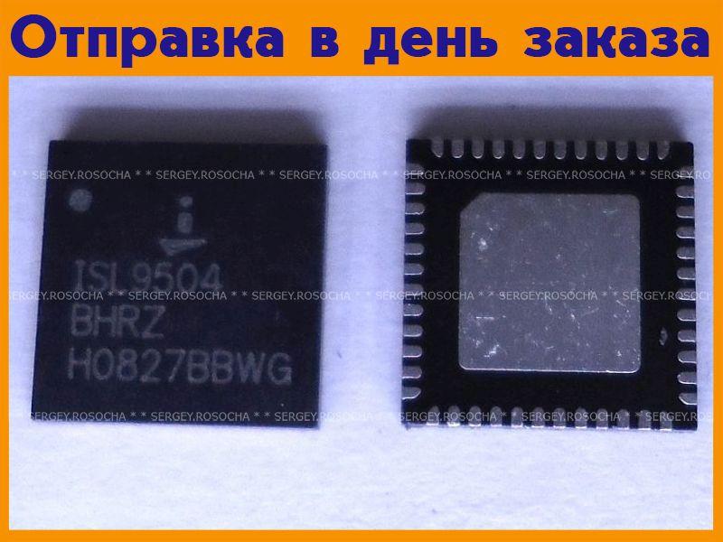 Микросхема ISL9504BHRZ  #263
