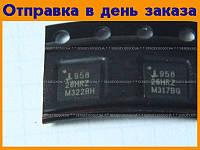 Микросхема ISL95826HRZ  #1341