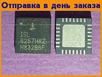Микросхема ISL6257HRZ  #271