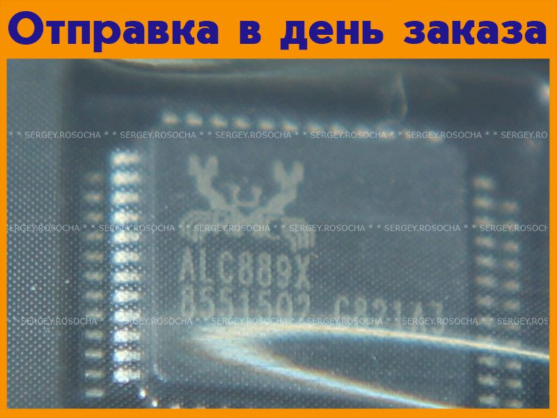 Микросхема ALC889X  #855