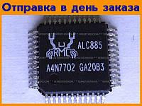 Микросхема ALC885 #236