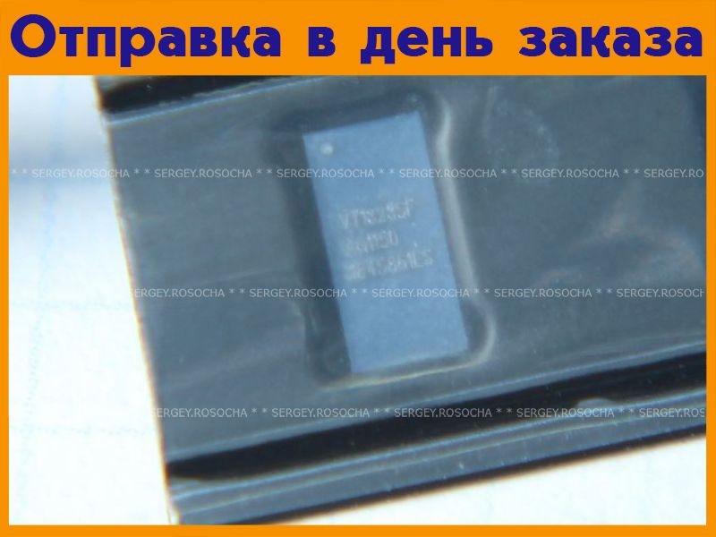Микросхема VT1323SF  #1268