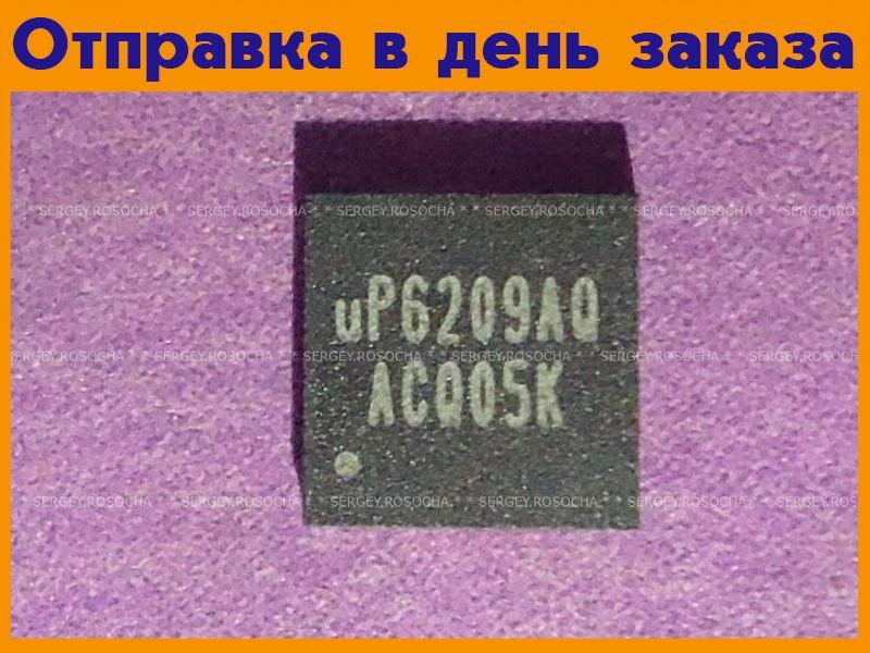 Микросхема UP6209AQ  #977