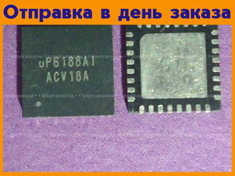 Микросхема UP6188AI  #978