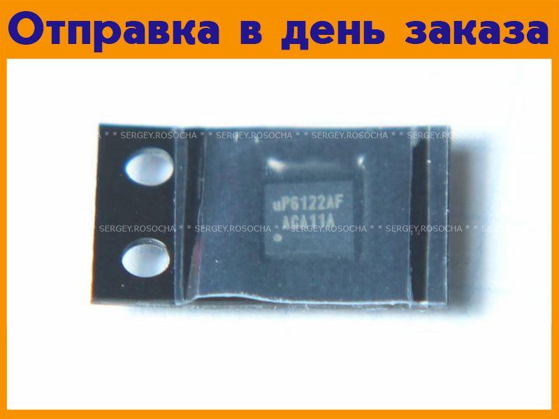 Микросхема UP6122AF  #1330