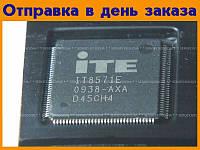 Микросхема IT8571E AXA  #429