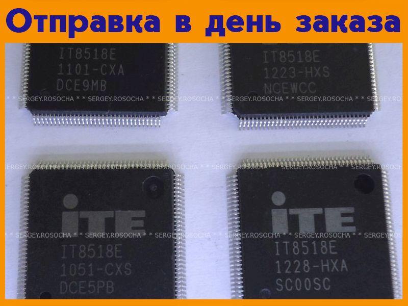 Микросхема IT8518E CXA  #62