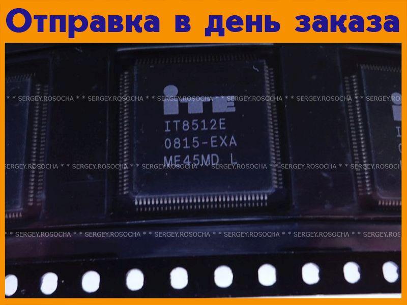 Микросхема IT8512E JXT  #59