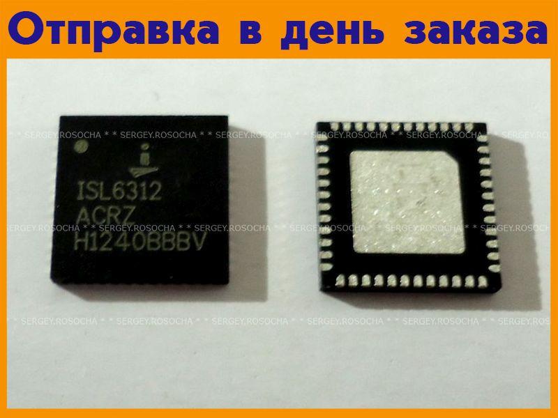 Микросхема ISL6312ACRZ  #414