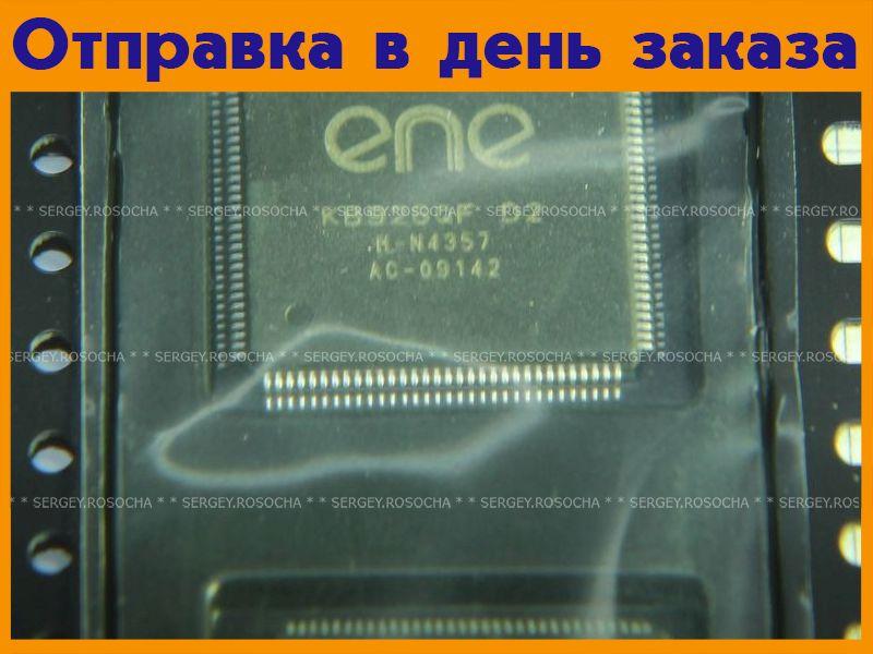 Микросхема KB926QF D2  #45