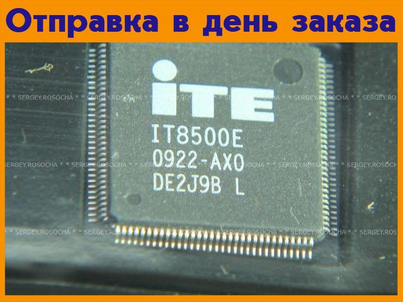 Микросхема IT8500E AX0  #50
