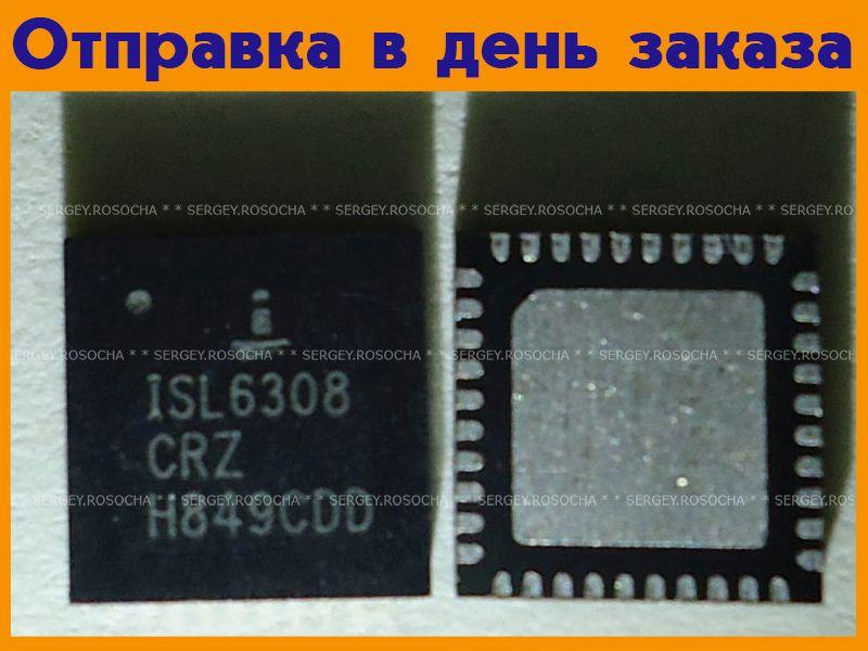 Микросхема ISL6308CRZ  #273