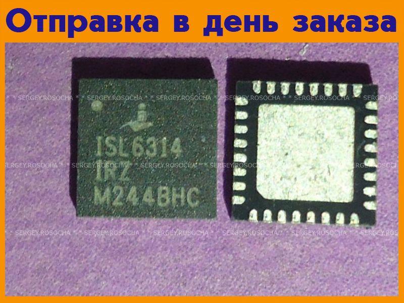 Микросхема ISL6314IRZ  #373