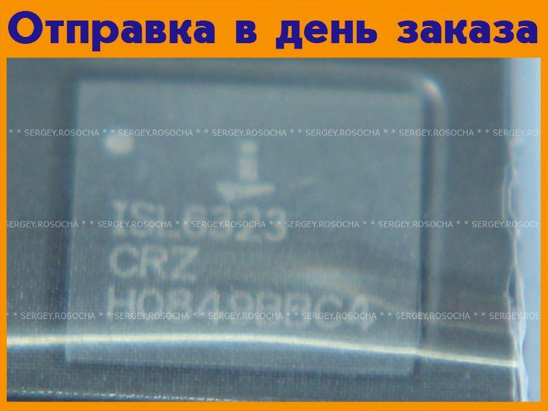 Микросхема ISL6323CRZ  #784