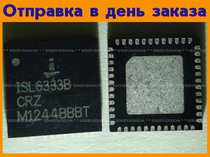 Микросхема ISL6333BCRZ  #274