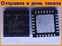 Микросхема ISL6548ACRZ  #381