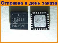 Микросхема ISL6568CRZ  #266