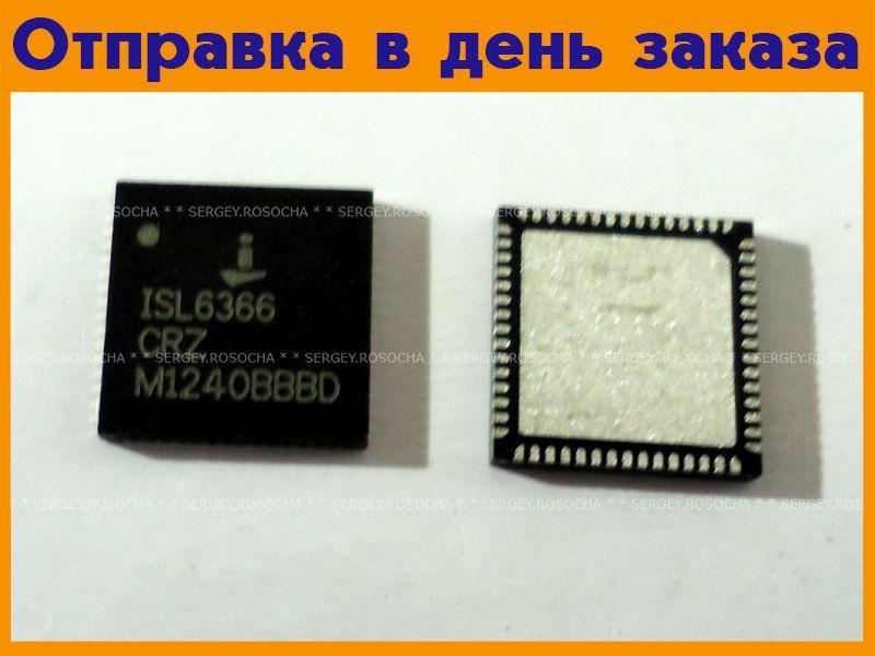 Микросхема ISL6366CRZ  #389