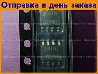 Микросхема ISL6536IB  #395