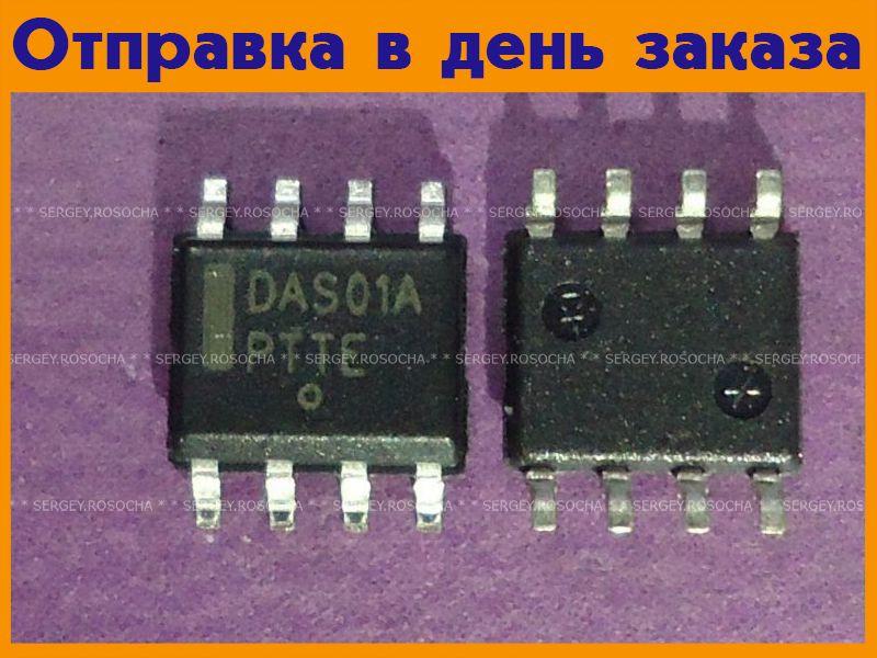 Микросхема  DAS01A  #558