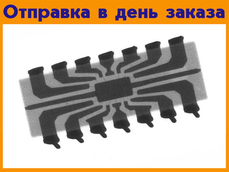 Микросхема NB671GQ (AEAD)  #1155