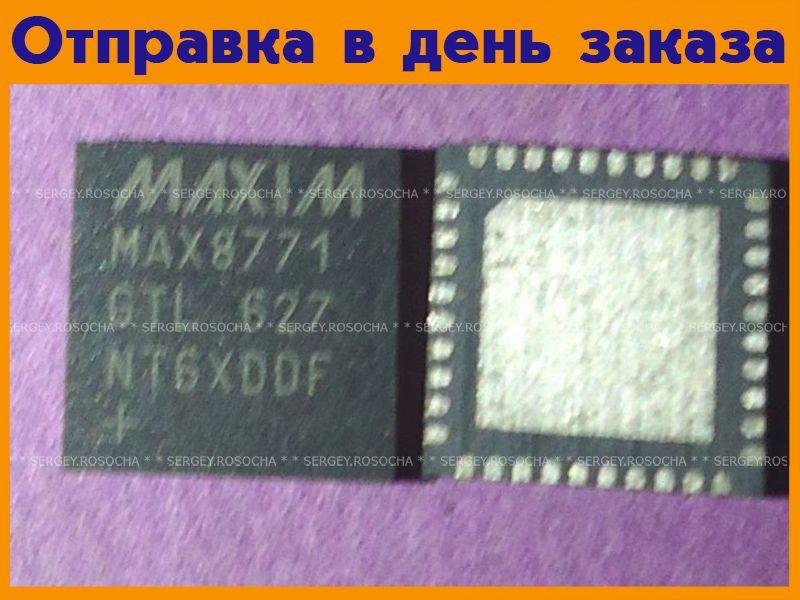 Микросхема MAX8771GTL  #93