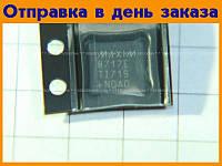 Микросхема MAX8717ETI  #211